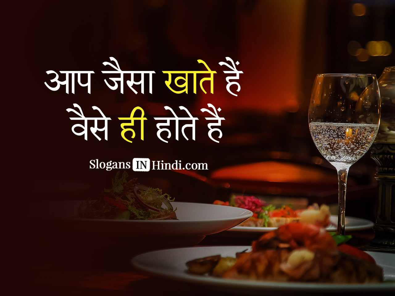 say no to junk food essay Essay 1 53 slogans on junk food in hindi & english : best & catchy  say no to junk food slogans junk foods are injurious to health the foods which are having .