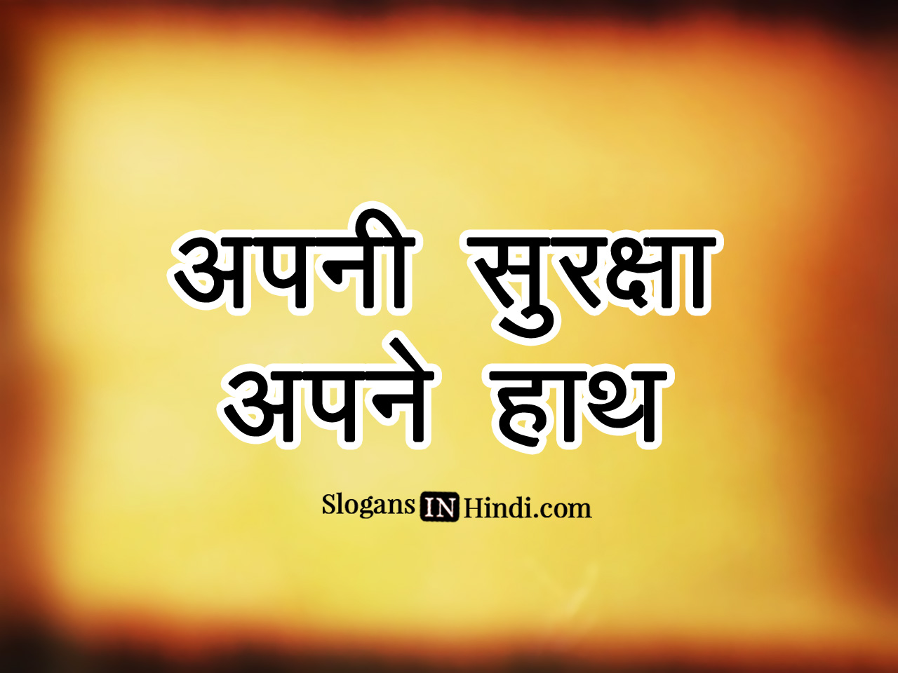 hindi slogans on biodivercity Biodiversity is key for more variety here is a list of clever biodiversity slogans and sayings.