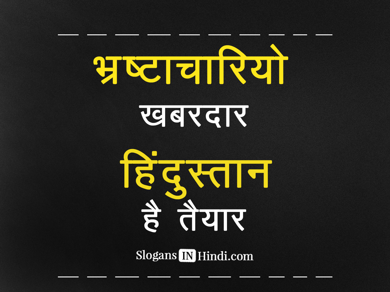hindi slogans list Slogans pdf, such as - all posters in hindi ks madhavan library now mines safety slogans pdf provides an indexed list of digital user guide book for.