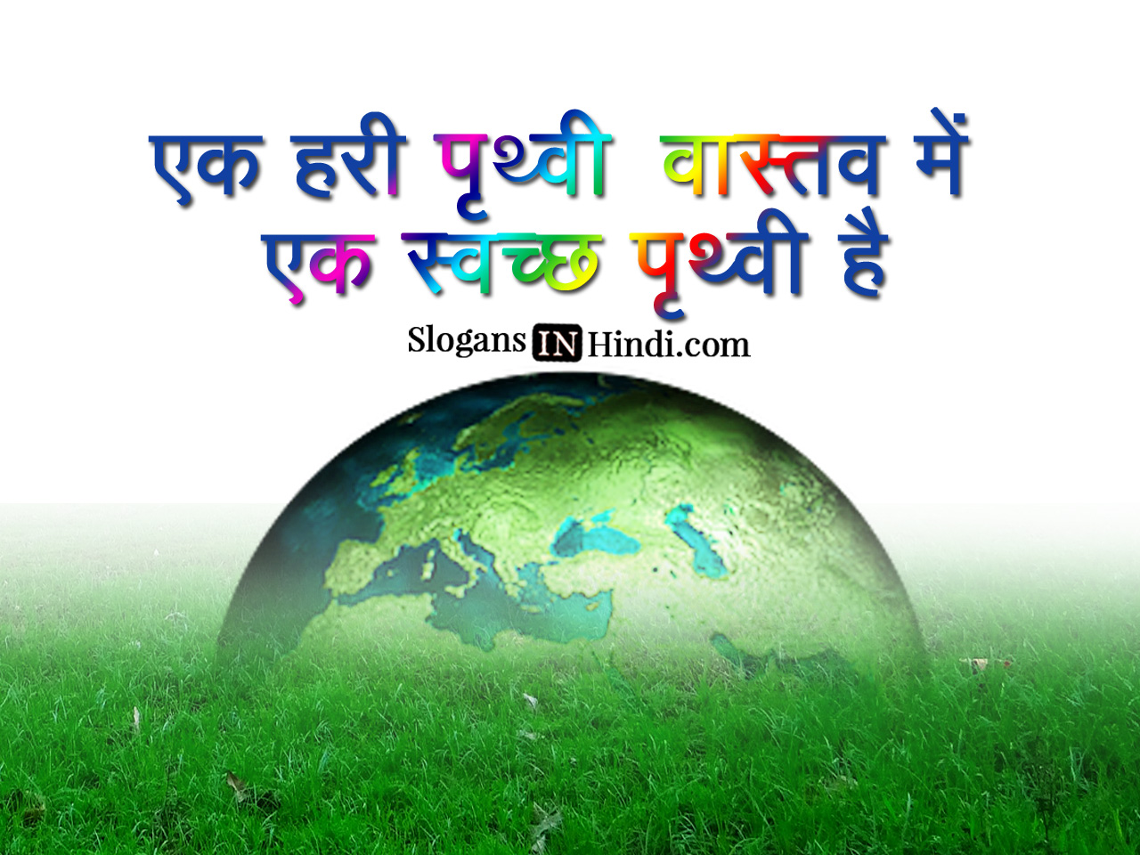 slogan on environment in hindi pdf