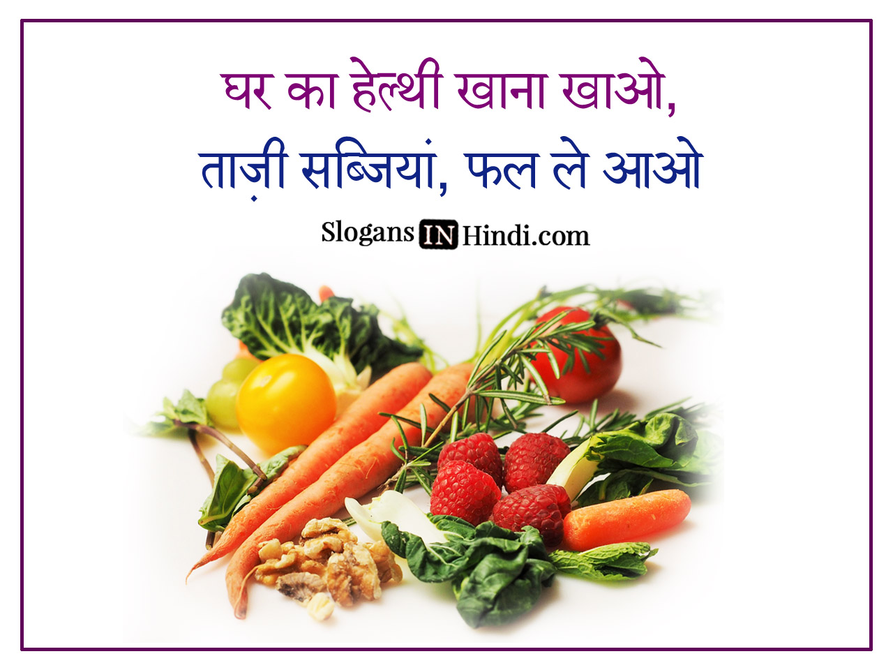 how to make healthy food in hindi