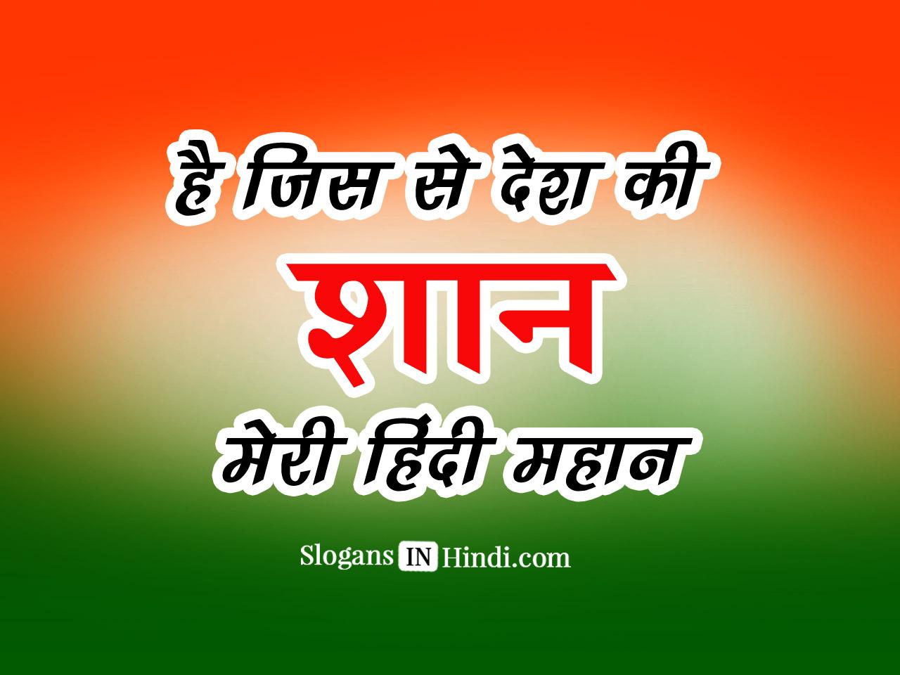 List of Hindi Poems