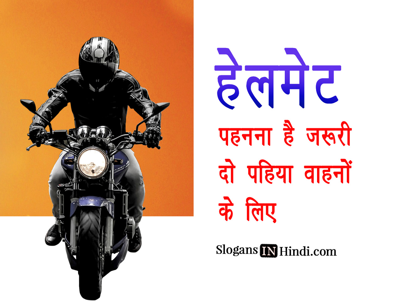 hindi slogans A slogan is a most effective means of drawing the attention of customer check  here 36 catchy hindi slogans for led business for your inspiration.