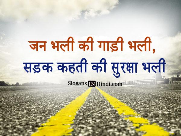 sadak ki suraksha 1 दिन पहले  बॉलीवुड की और खबरें पढ़ें tags: अक्षय कुमारakshay kumartraffic  rulessadak suraksha jeevan raksha कमेंट देखें.