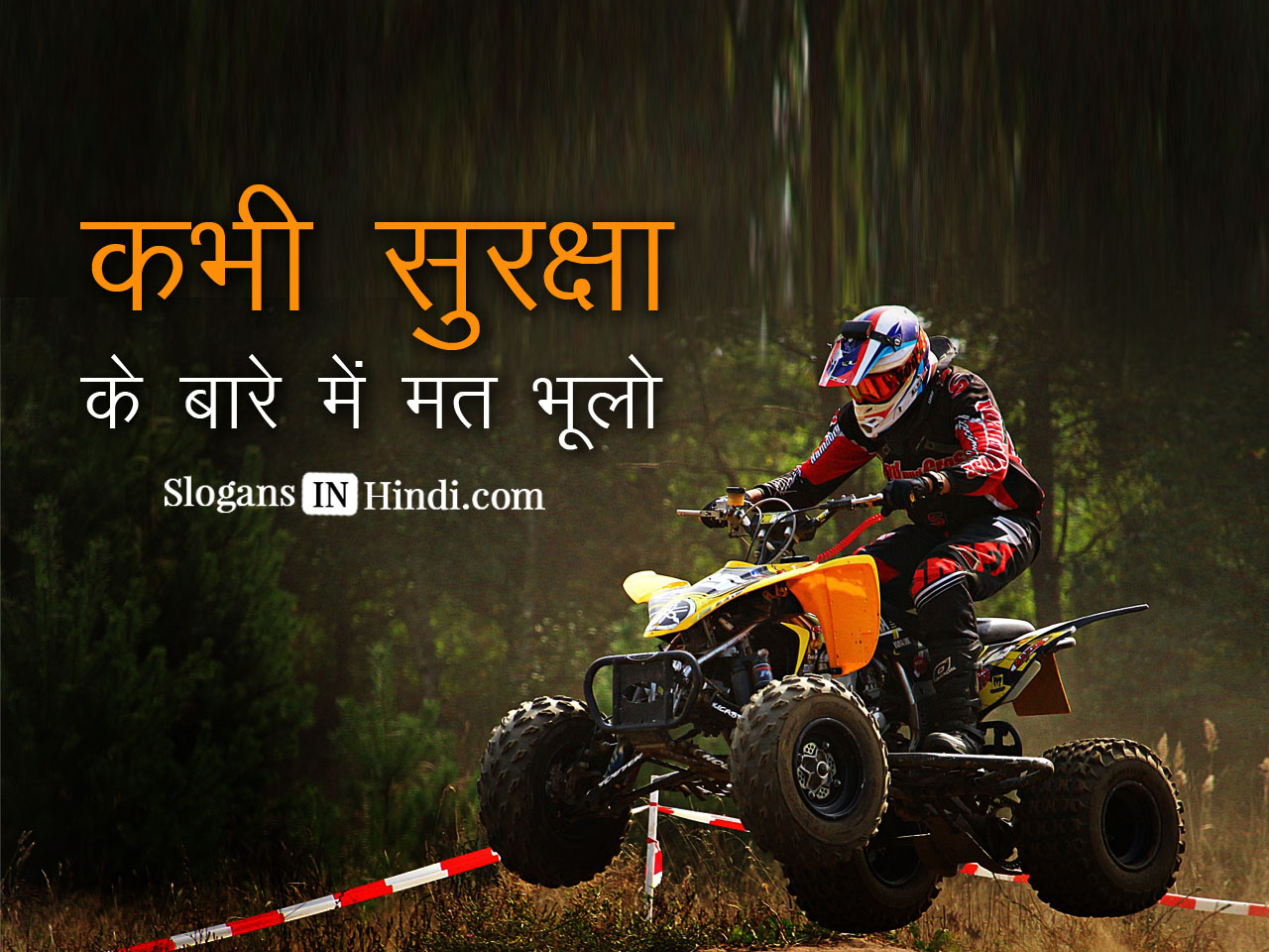 terrain hindi meaning