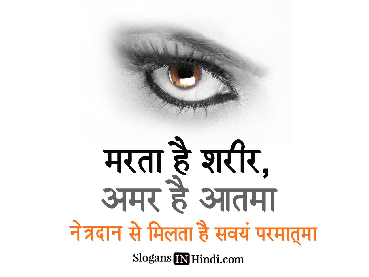 eye donation in marathi translation Marathi news – maharashtra times, marathi news paper brings latest news in marathi, marathi batmya,ताज्या मराठी बातम्या from maharashtra, india and world.