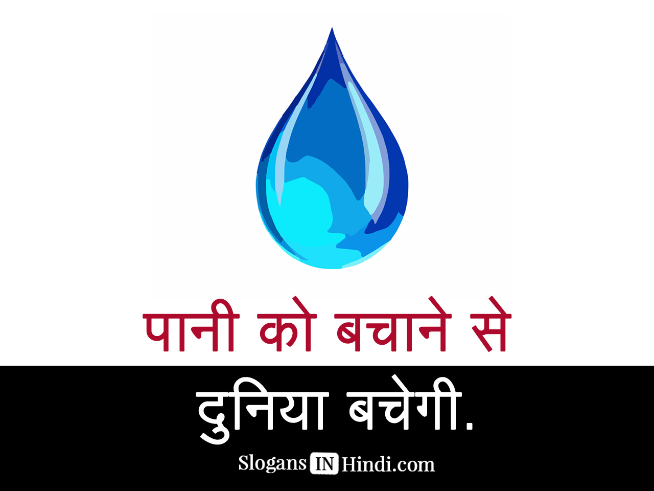 save water slogans in hindi