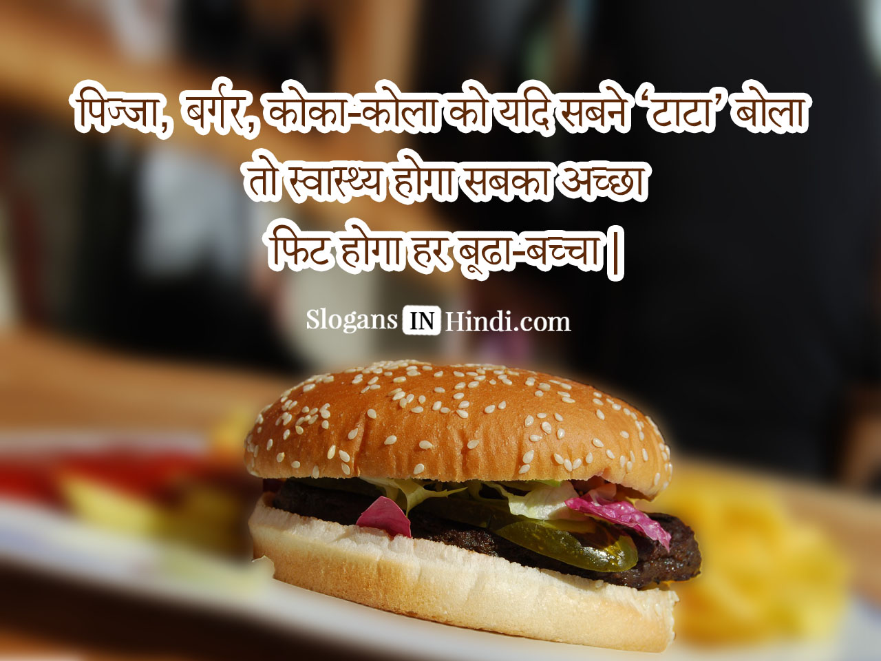 Junk food essay in marathi