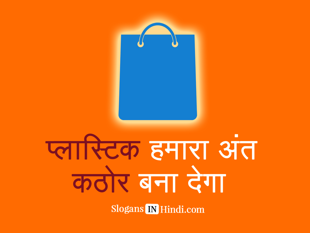 essay on polythene bags