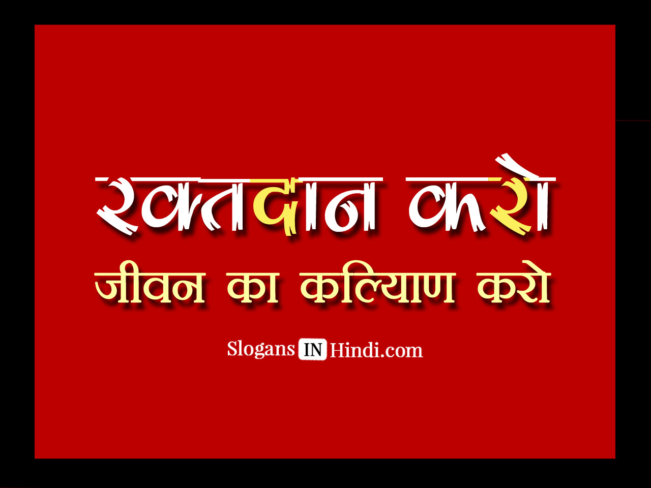 slogans in hindi of dawry system Look at most relevant slogans on dowry system websites out of 149 thousand at keyoptimizecom slogans on #13 /anti/anti-dowry-system-slogans-in-hindi-dowry.