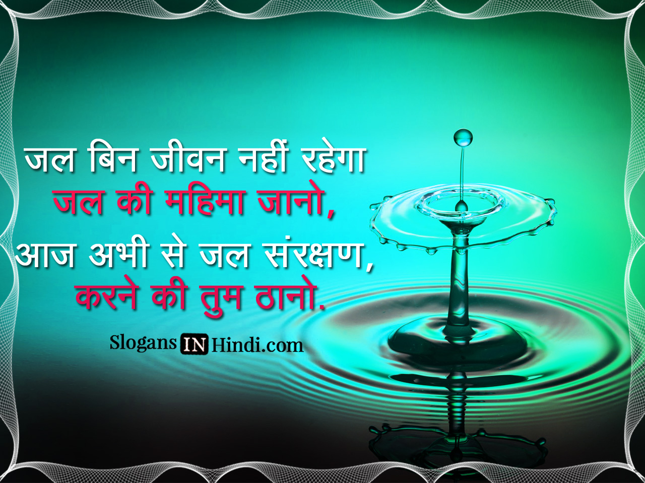 Save Water Slogans In Hindi - Page 3