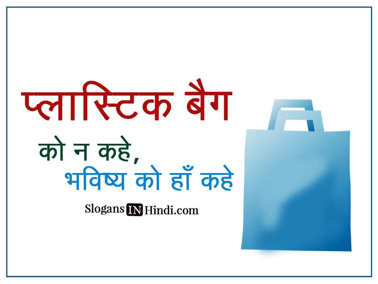Polythene Bags Should Be Banned Slogans