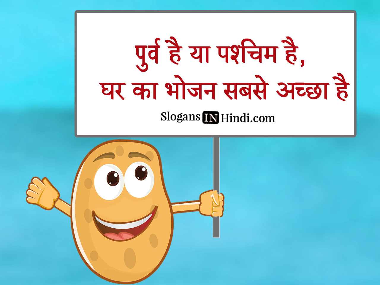 Junk Food Slogans In Hindi